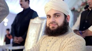Hafiz Ahmed Raza Qadri Naat 2017| Live Mehfil e Naat 8th April 2017