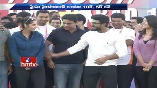 Ram Charan, Sania Mirza, KTR and Rashi Khanna In Freedom Hyderabad 10K Run at Necklace Road | HMTV