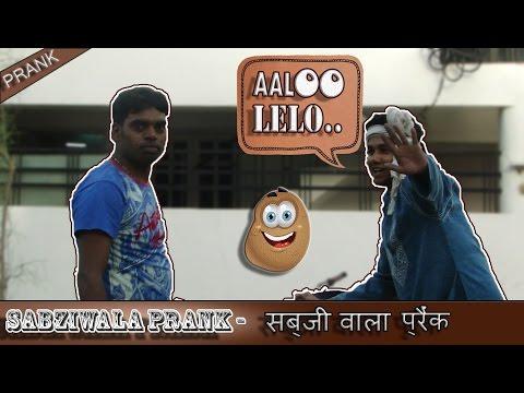 THE SABZIWALA PRANK | PRANK IN INDIA | FUNNY VIDEO | SWAGADDA