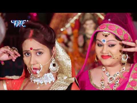 Xxx Mp4 2018 Anu Dubey Hit Devi Geet Dham Tera Sabse Pyara Maa Anu Dubey Bhojpuri Devi Geet 3gp Sex
