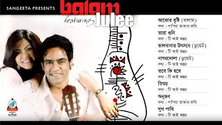 images Balam Ft Julee Full Audio Album Sangeeta