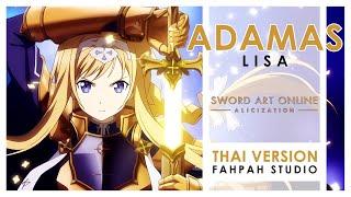 (Thai Version) ADAMAS - LiSA 【Sword Art Online: Alicization】 by Fahpah Studio