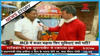 Auto Wale Babu - What do people of Bihari Colony, Shahadra think about upcoming elections?