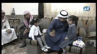 أمير منطقة عسير ينقل تعازي القيادة لأسرة شهيد الواجب الشهري