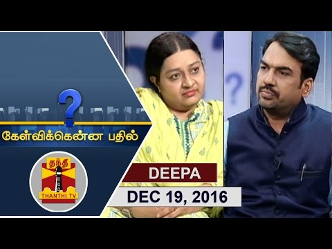 19 12 16 Kelvikkenna Bathil Special Exclusive Interview with Late CM Jayalalithaa s Niece Deepa