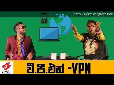 Xxx Mp4 VPN Wasthi Production 3gp Sex