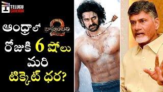 Baahubali 2 Movie Daily 6 Shows in AP | Prabhas | Rana | Anushka | Tamanna | Rajamouli | #Baahubali2