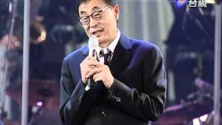 2010劉家昌封mic演唱會 劉家昌 謝謝你 part 2/16