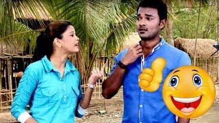तुझ्या घरातून आवाज कसा येतो ग | Funny Man | Marathi Latest Comedy Jokes