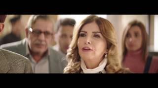 الاعلان الرسمي لفيلم ممنوع الاقتراب او التصوير official trailer mamno3 aleqtrab aw eltaswer   YouT