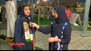 تغطية الزميلة شهد الزهراني لدخول العائلات لأول مرة للملاعب بالمنطقة الشرقية بمباراة الاتفاق والفتح