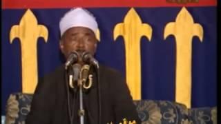 Sheikh al Atwani al burdah