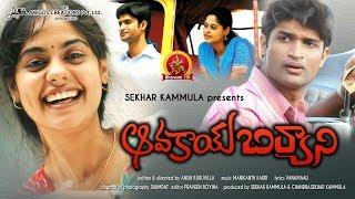 Avakaya Biryani Full Movie || Kamal Kamaraju, Bindu Madhavi || Shekar Kammula
