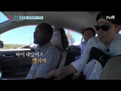 RyuJunYeol Speaks English Cut