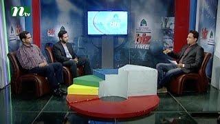 Biz Time বিজ টাইম   Episode 182   News & Current Affairs