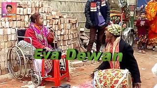 গান পাগলির গান | Pran Bondhu Ashite Shokhi Go by Eva Dewan