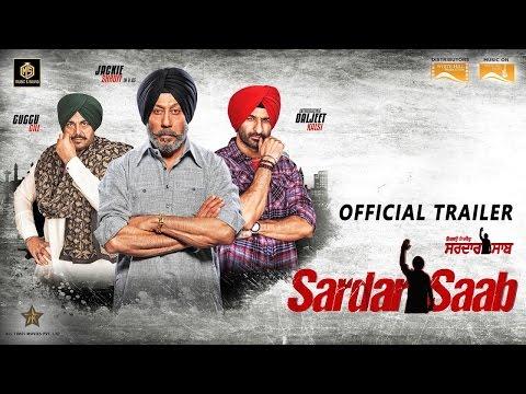 Sardar Saab | |Jackie Shroff, Guggu Gill, Daljeet Kalsi || Releasing 6th Jan2017 || J P News