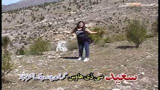Chashme Bad Door - Khkoly Atan Vol 2 (5) - Pushto Attan