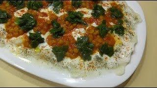 Lakhchak Recipe  طرز تهیه لخچک خوشمزه