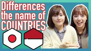 Vol.1 Differences The Name Of COUNTRIES Indonesian & Japanese | Learn Japanese Online