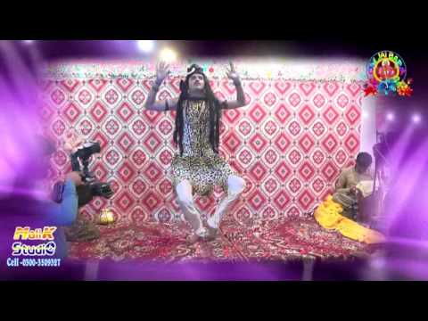 BHN SHIV bhajan