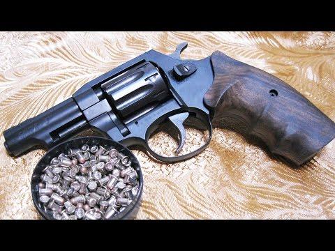 Я тебе подарю револьвер