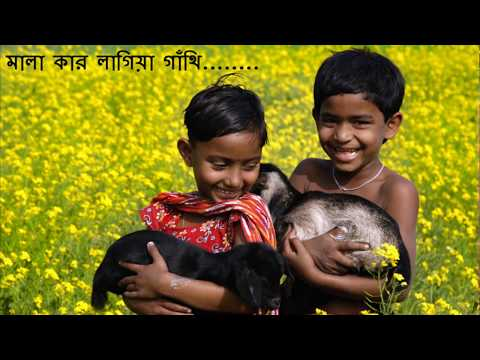 Xxx Mp4 Mala Kar Lagiya Gathi Best Of Miss Liton মালা কার লাগিয়া গাঁথি 3gp Sex