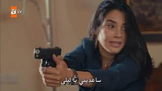 مشاهدة مسلسل تكسرات روح مترجم للعربية - الحلقة 2