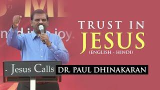 Trust in Jesus (English - Hindi) - Dr. Paul Dhinakaran