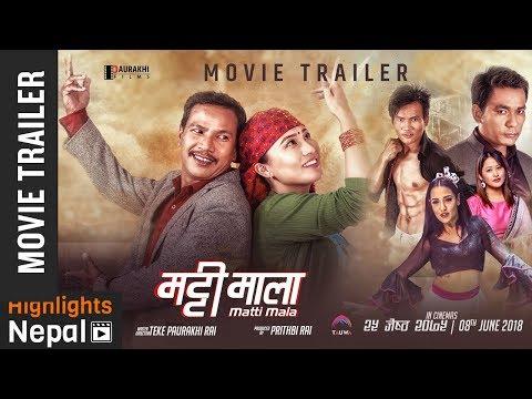 Xxx Mp4 MATTI MALA New Nepali Movie Trailer Buddhi Tamang Rajani Gurung Priyanka Karki Prithibi Rai 3gp Sex