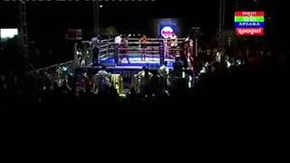 គូរម៉ារាតុងវគ្គផ្ដាច់ព្រ័ត Him Serey vs Kham Klaneang  23/11/2018