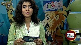 Janar Ache Bolar Ache (Educational Quiz and Discussion) | Episode 1529