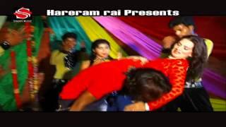 Bhojpuri Sexy Song boor