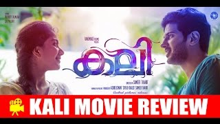 Malayalam Full Movie 2016 KALI Review | Sai Pallavi, Dulquer Salmaan Movies  | Malayalam Movie  2016