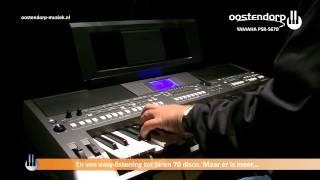Yamaha PSR-S670   Sound & Performance