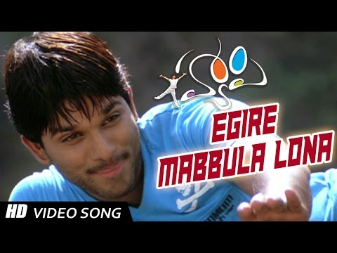 Egire Mabbulalona Telugu Video Song    Happy Movie    Allu Arjun, Genelia