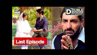 Ghairat - Last Episode - 13th November 2017 - ARY Digital Drama uploaded on 20-01-2018 816000 views