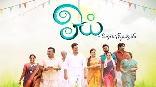 Oyee: Cast & Crew | Exclusive Interview | Geethan Britto, Eesha | Francis Markus