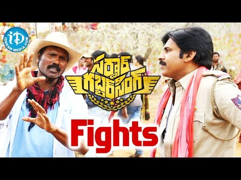 Xxx Mp4 Sardaar Gabbar Singh Fights Making Pawan Kalyan Kajal Aggarwal DSP 3gp Sex