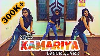 KAMARIYA | STREE | DANCE COVER