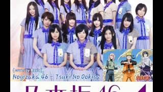 [COVER by Ravla] Nogizaka46 - Tsuki no Ookisa