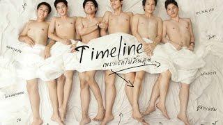 Gay Movie (Engsub) - Timeline Thai Gay Movie