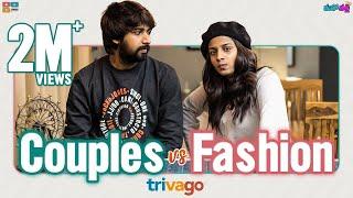 Couples Vs Fashion    Mahathalli