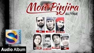 Mon Pinjira | Tareq, Kazi Shuvo, Kishore | Full Audio Album | Bangla New songs 2016 | Suranjoli