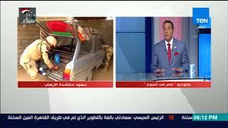 مصر في أسبوع | د  محمد الشهاوي: عملية سيناء رسالة تحذير واضحة لمن يفكر في المساس بمصالح مصر