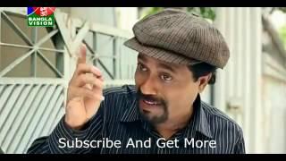 আমি পরটা নই আমি দারোগা- কানে কম্পানি-Bangla Funny Video