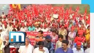 Kisan Long March Enters Mumbai| Mathrubhumi News