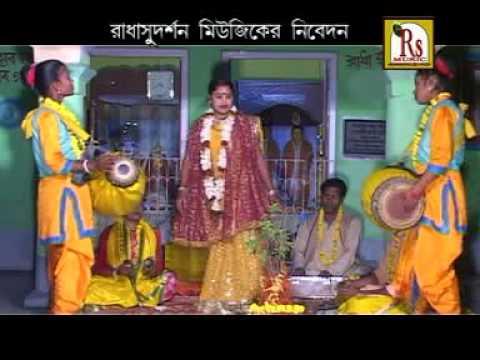 Xxx Mp4 Bengali Pala Kirtan Sri Krishner Gostalila Jamuna Mondal RS Music 3gp Sex