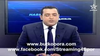 حصيلة الدوري المغربي الممتاز الجولة 04. [2013-09-29]