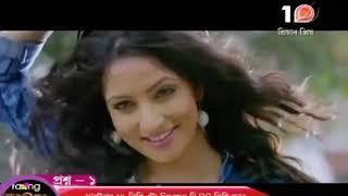 Priyar Priyo  || Zubeen Garg New HD Full Movie 2018 ||